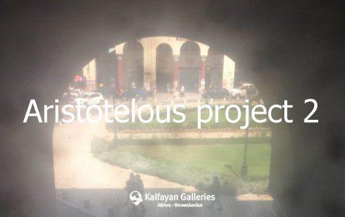 Aristotelous project 2 -