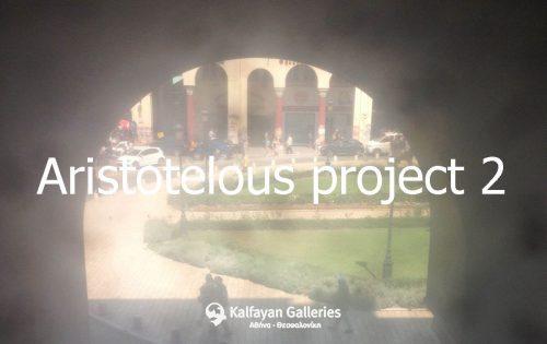 Aristotelous project 2 -