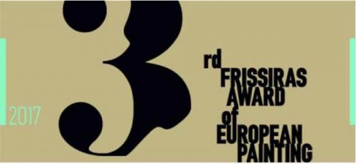 """3rd Frissiras Award of European Painting"" -"